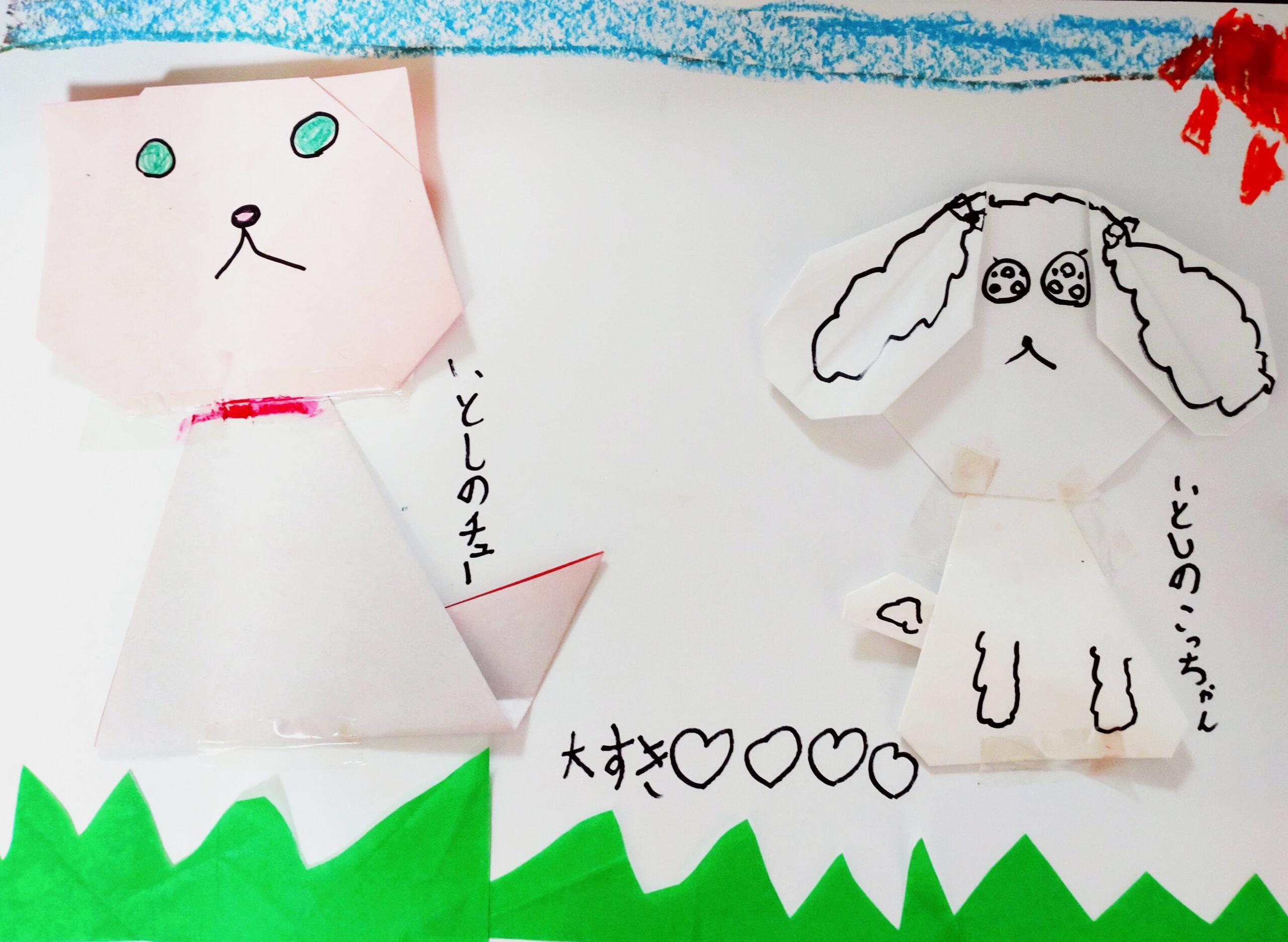 夏休みキッズ企画 『JAMC★キッズどうぶつ作品展』作品募集のお知らせ